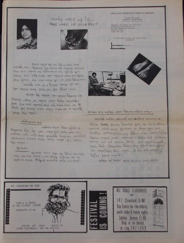 Page 15 Fitzrovia News no 45 June 1989