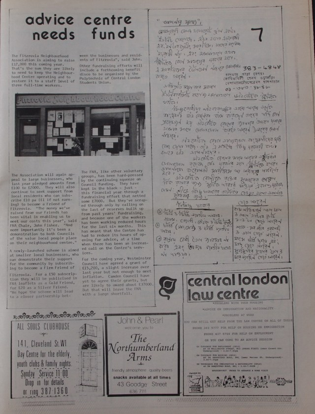 Page 7  Fitzrovia News no 44 March 1989