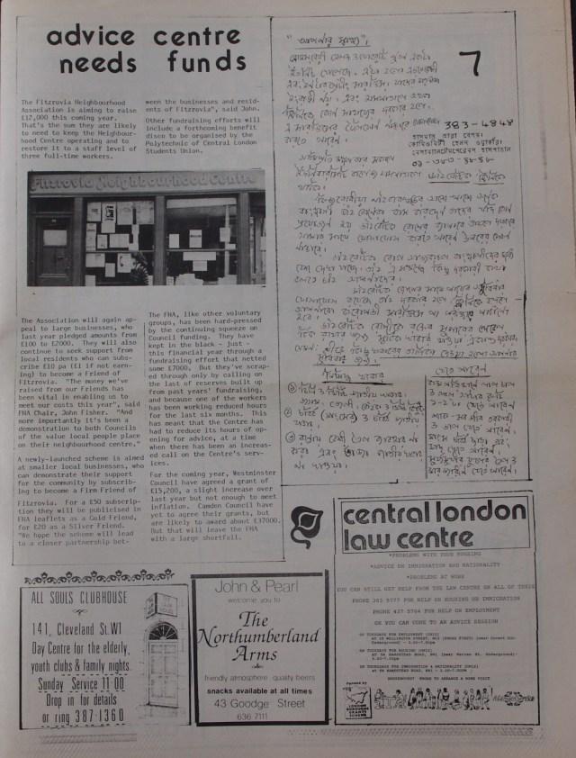 Page 7  Fitzrovia News no 44 March 1989