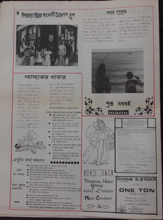 Page 6  Fitzrovia News no 47 December 1989