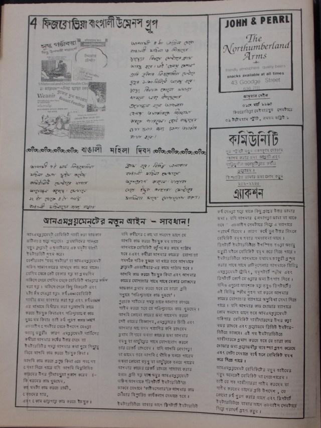 Page 4 Fitzrovia News no 48 February 1990