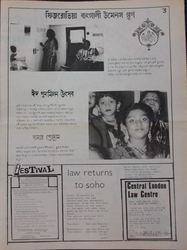 Page 3 Fitzrovia News no 49 July 1990