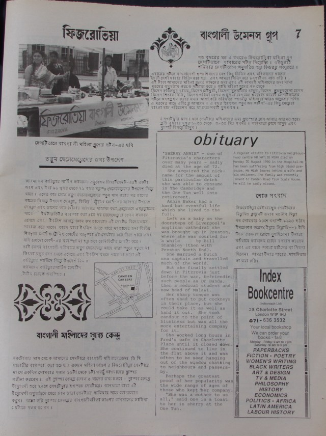 Page 7 Fitzrovia News no 50 August 1990