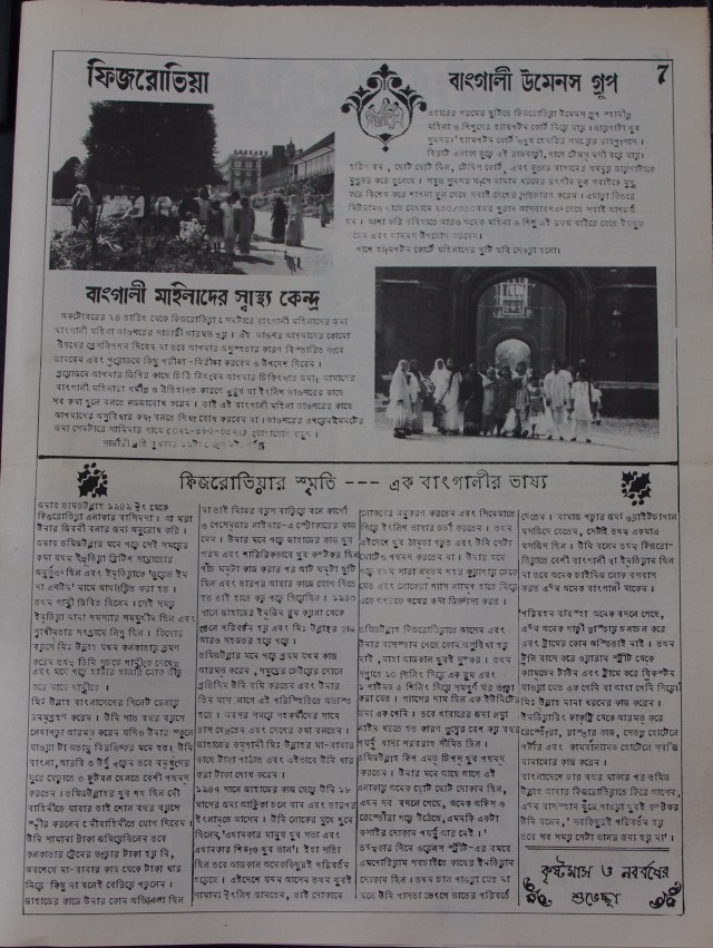 Page 7 Fitzrovia News no 51 December 1990