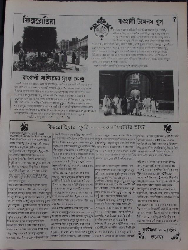 Page 7 Fitzrovia News no 51 December 1990