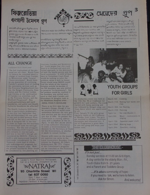 Page 3 Fitzrovia News no 52 March 1991