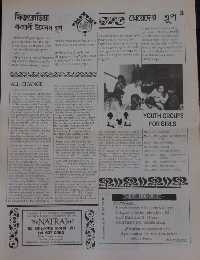 Page 3 Fitzrovia News no 52 March 1991