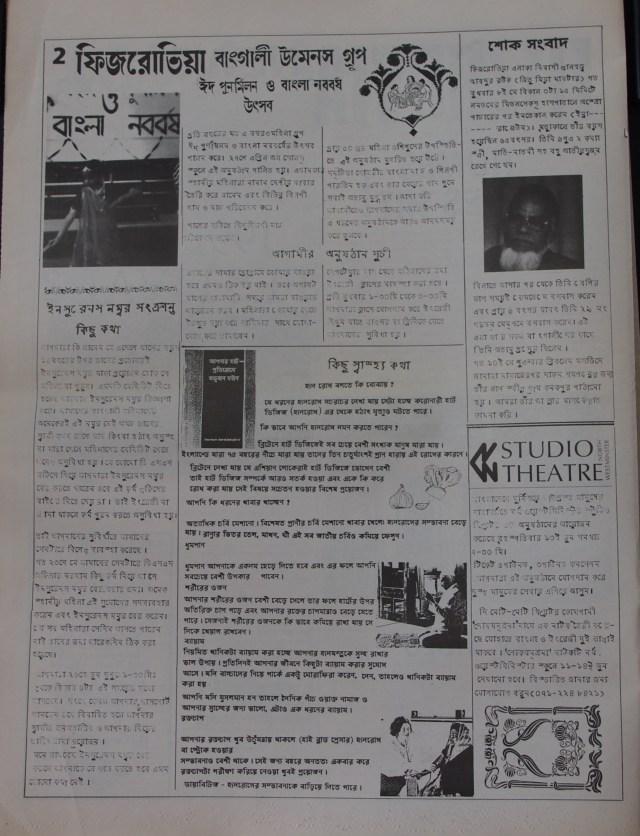 Page 2 Fitzrovia News no 53 June 1991