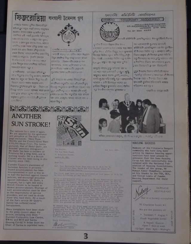 Page 3 Fitzrovia News no 54 August 1991