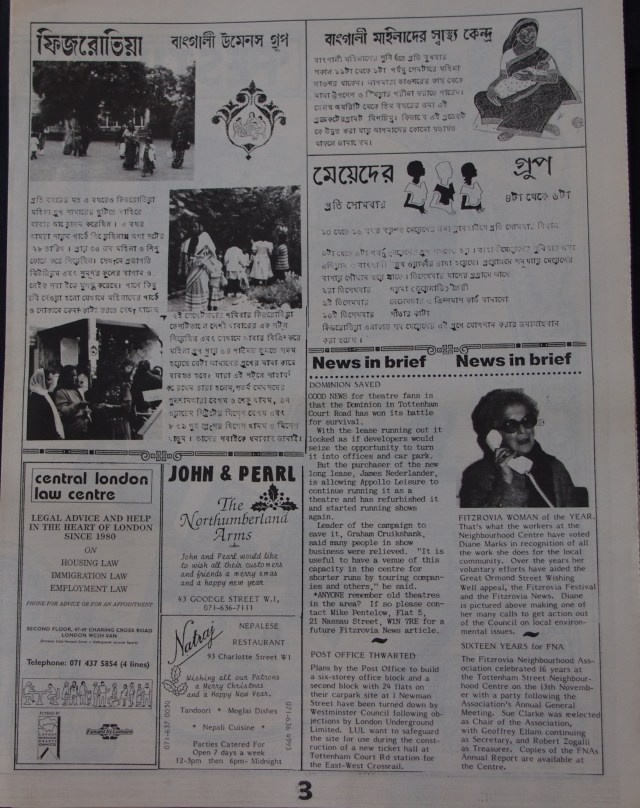 Page 3 Fitzrovia News no 55 December 1991