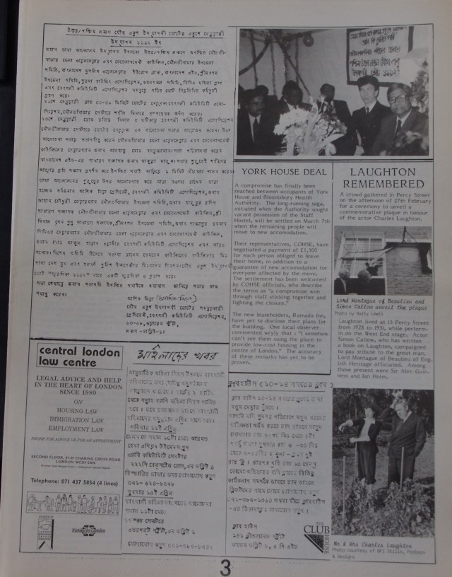 Page 3 Fitzrovia News no 56 March 1992