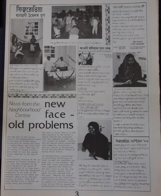 Page 3 Fitzrovia News no 57 June 1992