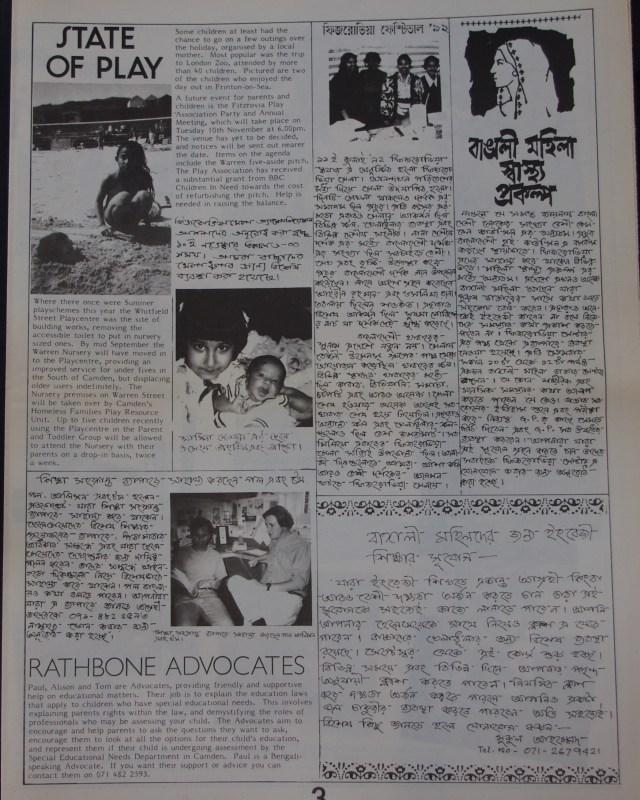 Page 3 Fitzrovia News no 58 September 1992