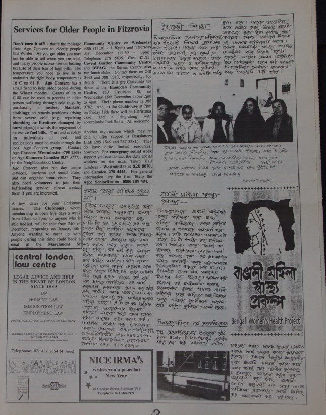 Page 3 Fitzrovia News no 59 December 1992