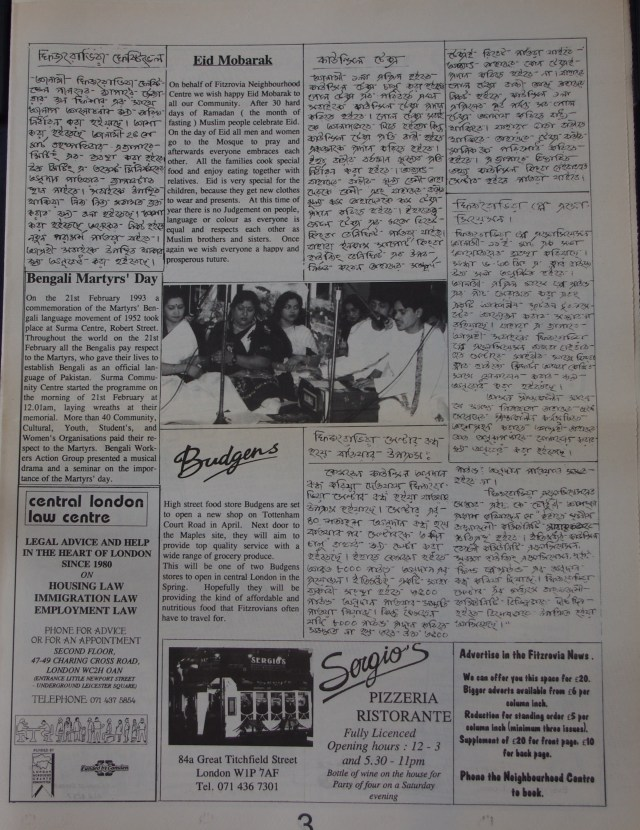 Page 3 Fitzrovia News no 60 March 1993