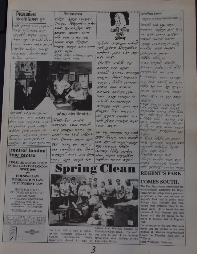 Page 3 Fitzrovia News no 61 June 1993