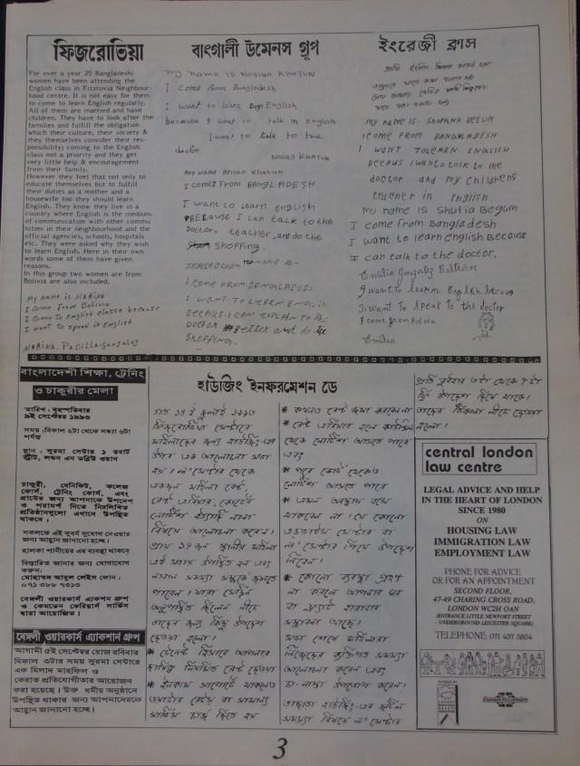 Page 3 Fitzrovia News no 62 September 1993