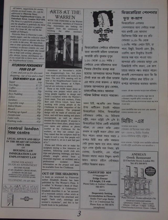 Page 3 Fitzrovia News no 63 December 1993