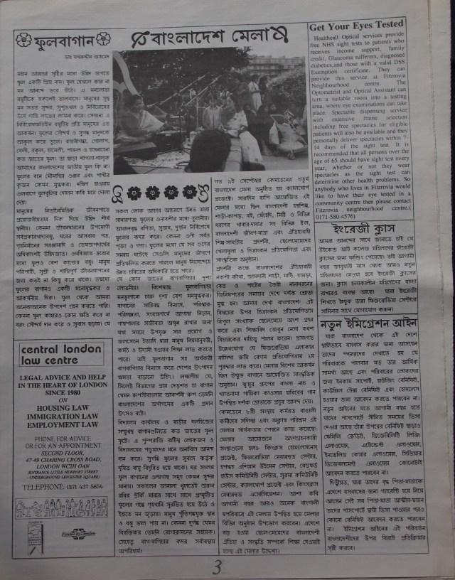 Page 3 Fitzrovia News no 71 December 1995