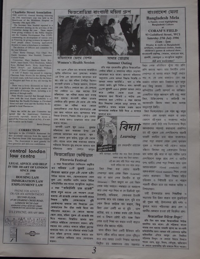 Fitzrovia News, June 1996.